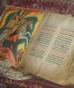 It is incredible that monasteries on Lake Tana in Ethiopia have kept original biblical books safe for centuries.